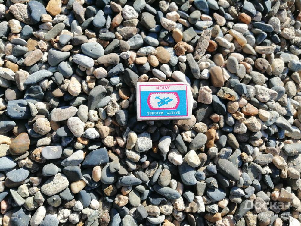 Гравий песок бетон купить куб бетона псков