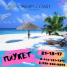 В Таиланд в феврале от Dream Coast!